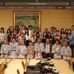 山形米山温泉懇親会を開催しました