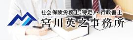 助成金の無料相談を行っております。山口県の企業のかたはぜひお申し込みください。