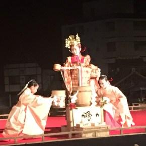 平成30年度 温泉感謝祭