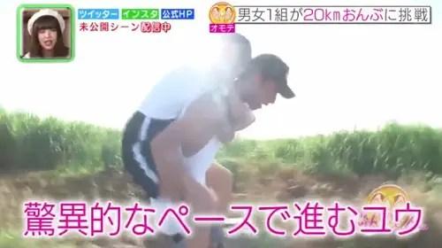 f:id:karuhaito:20170901073056j:plain