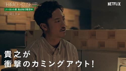 f:id:karuhaito:20180915003222j:plain