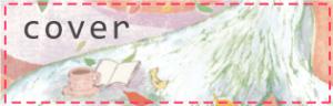 cover_bunner
