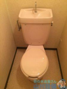 豊中市 トイレタンク水漏れ