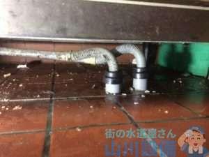 兵庫県西宮市  排水つまり修理