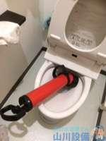 大阪府和泉市 トイレつまり修理