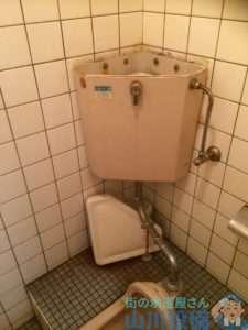 大阪府大阪市住之江区  トイレ故障修理