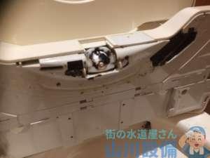 大阪府大阪市都島区  トイレ水漏れ修理
