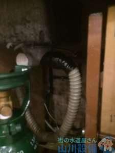 大阪府茨木市  排水つまり水漏れ修理