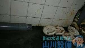 大阪府大阪市北区  排水管水漏れ修理