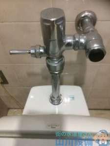 大阪府大阪市淀川区  トイレ水漏れ修理