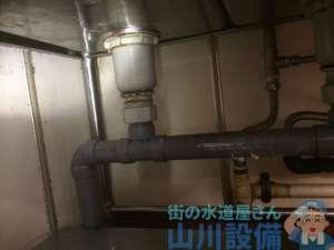 大阪府守口市  排水水漏れ修理