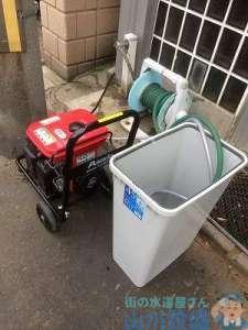 大阪府大阪市東成区  トイレつまり修理  下水つまり高圧洗浄機