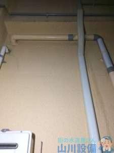 大阪府寝屋川市  排水つまり修理  ドレンクリーナー
