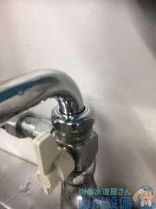 大阪府大阪市中央区  厨房蛇口水漏れ修理