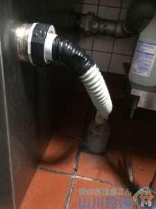 奈良県田原本町  排水水漏れ修理  蛇腹ホース交換