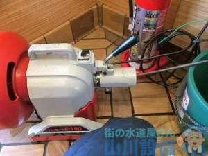 大阪府岸和田市  排水つまり修理  高圧洗浄機