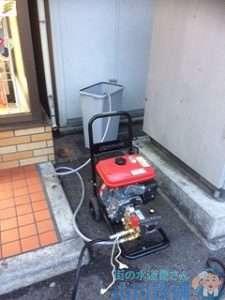大阪府岸和田市 排水つまり修理