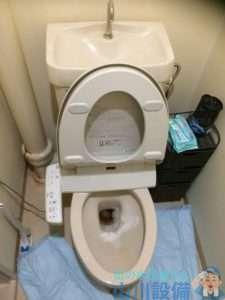 兵庫県三田市  トイレつまり修理