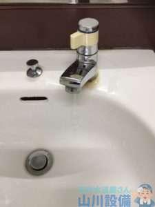 大阪府岸和田市作才町  蛇口水漏れ修理