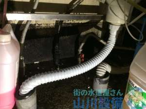 大阪府池田市室町  蛇口水漏れ修理  排水水漏れ修理