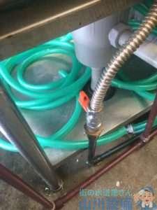 大阪府大阪市住之江区新北島  蛇口故障修理  蛇口交換  蛇口水漏れ修理