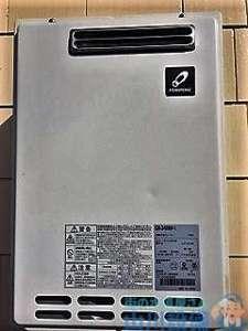 大阪府堺市北区百舌鳥梅町  給湯管水漏れ修理