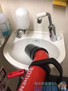 兵庫県神戸市中央区旭通  トイレつまり修理  洗面つまり修理