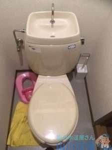 大阪府守口市大久保町  トイレタンク水漏れ修理