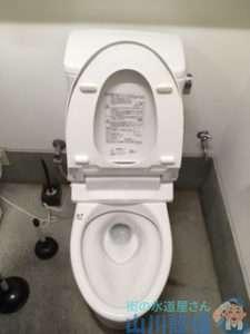 大阪府大阪市中央区西心斎橋 トイレつまり修理