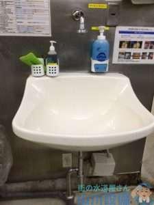 大阪府茨木市高浜町  手洗い自動水栓故障修理