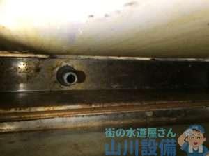 大阪府大東市赤井  厨房水道水漏れ修理  蛇口水漏れ修理
