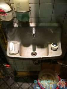 大阪府大阪市天王寺区堀越町  手洗い下水道水漏れ修理