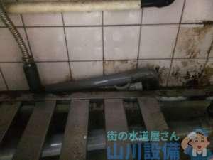 大阪府堺市堺区三国ヶ丘  蛇口水漏れ修理  蛇口交換