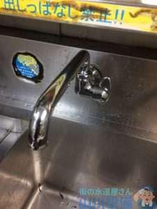 大阪府茨木市中穂積  厨房蛇口水漏れ修理  蛇口交換