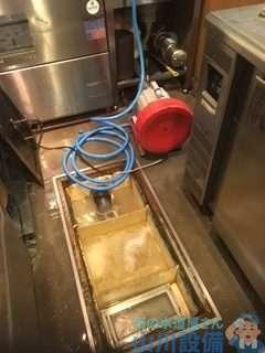 大阪府大阪市西区立売堀  排水管つまり修理  高圧洗浄機  ドレンクリーナー
