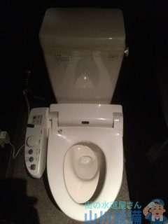 大阪府岸和田市西之内町 トイレタンク破損水漏れ修理 トイレタンク交換
