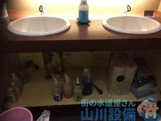 和歌山県和歌山市小雑賀  手洗い下の水道水漏れ修理
