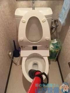 大阪府東大阪市西岩田  トイレつまり修理