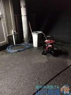 奈良県御所市櫛羅  排水管つまり修理  下水つまり修理  排水管溢れ修理  高圧洗浄機