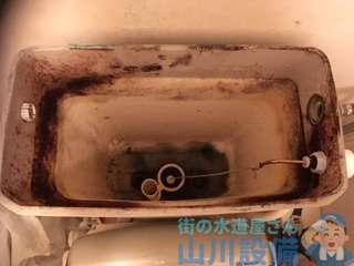 大阪府大阪市城東区永田  トイレ水漏れ修理