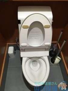 大阪府大阪市中央区宗右衛門町  トイレつまり修理