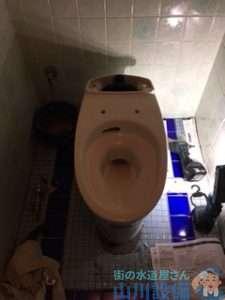 大阪府東大阪市小阪本町  トイレリフォーム  トイレ交換