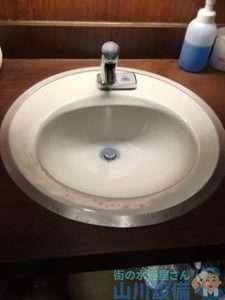 大阪府大阪市平野区平野北  排水パイプつまり水漏れ修理