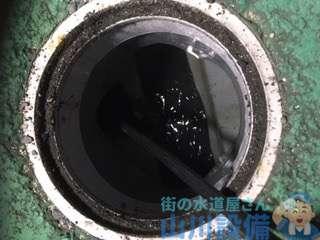 大阪府東大阪市長田  トイレつまり修理  手洗いつまり修理  高圧洗浄機
