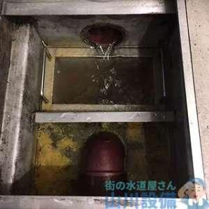 大阪府大阪市北区梅田  ドリンクバー下の水漏れ修理