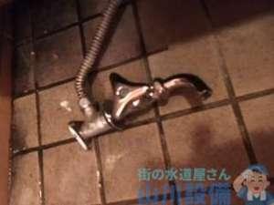 大阪府大阪市北区茶屋町  蛇口修理  根元から折れた