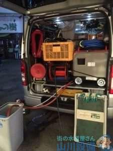 大阪府枚方市枚方公園町  排水管つまり修理  グリストラップつまり修理  下水つまり修理  高圧洗浄機  ドレンクリーナー