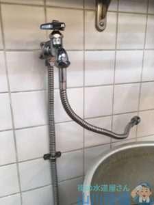 大阪府大阪市北区天神橋  厨房水栓水漏れ修理