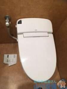 兵庫県宝塚市高司  トイレ水漏れ修理  流れる水が止まらない