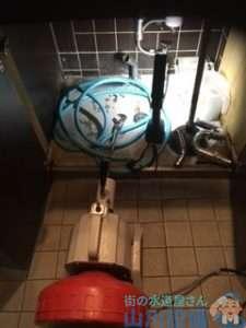 兵庫県尼崎市塚口町  洗面台排水つまり修理  ドレンクリーナー
